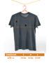 misure t shirt antracite-01