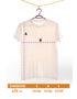 misure t shirt bianco-01